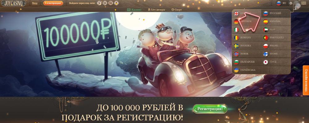 Казино играть на российские рубли новые карты роблокс играть